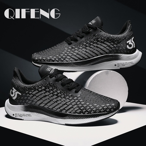 Image 1 - 2020 Summer Sale Mens Mesh Shoes Slip on Sneakers Casual Shoes Air Cushion Male Footwear Sport Shoes Outdoor Jogging Trainers 46