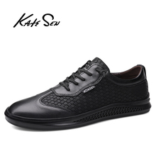 Buy KATESEN men shoes new Men causal Genuine Leather shoes man loafers sneakers British dress shoes lace-up male leisure shoes directly from merchant!