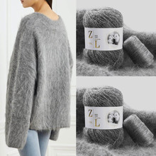 2021年新50 + 20グラム/セットロングぬいぐるみミンクカシミヤ糸上質編糸女性のためのカーディガンスカーフ適切な пряжа