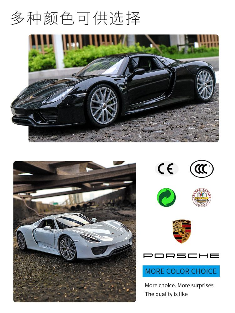 welly 1 24 Porsche 918 car alloy car model simulation car decoration collection gift toy Die casting model boy toy in Diecasts Toy Vehicles from Toys Hobbies