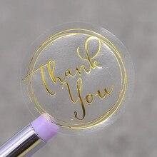 Прозрачный Круг Золотой Спасибо наклейки, подарочные бумажные этикетки наклейки, декоративные этикетки упаковочные наклейки 120 шт/уп