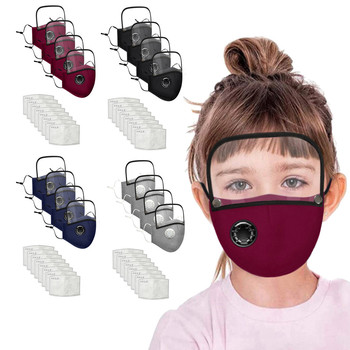 1/4PCs Kids Children Washable Reusable Face Mask With Filter And Detachable Eye Shield Cotton Outdoor Protective Breathing Face