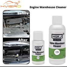 Paint Cleaner Engine Compartment Remove Heavy Oil Auto Cleaning Kits Decontamination Practical Ceramic Car Polish Coating Care