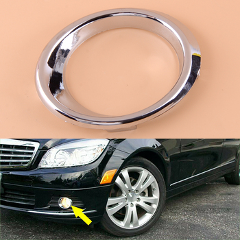 New Front Left Side Bumper Fog Light Cover Fit For Mercedes Benz C Class W204 C300 C350 2008 2009 2010 2011 2048850574 image
