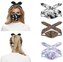 1 шт пыленепроницаемые женские повязки на голову маска с модным