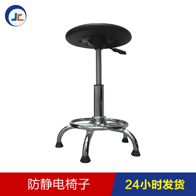PU Foaming Four-Hole Anti-static Stool Clean Room Height Adjustable Round Stool Dust-Free Height Adjustable Anti-static Chair
