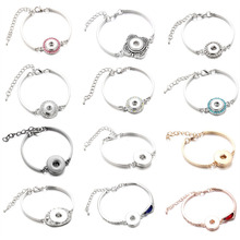 Hot Snap Jewelry Interchangeable Snap Bracelets for 12mm 18mm Snaps Button Jewelry Women's Bracelet with Charms