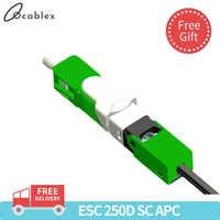 Free Shipping 100PCS/Lot FTTH ESC250D SC APC and SC UPC Single-Mode Fiber Optic Quick Connector FTTH SM Optic Fast Connector