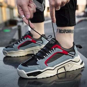 Men Running Shoes Air Cushion