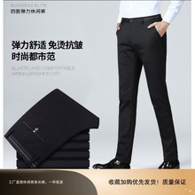 2021 Men's Spring and Summer New Stretch Suit Pants Youth Slim Fit Business Trousers