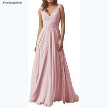 Простые платья для подружек невесты длинное пальто с v образным