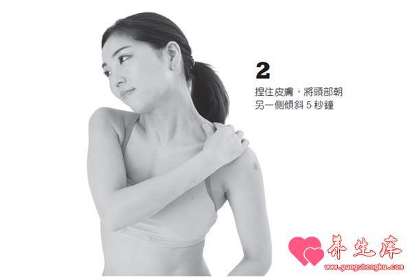 5秒解痛!按揉5锁骨部位,助你改善长年肩颈背酸与头痛