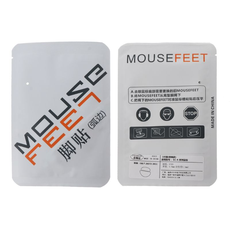 1 Set 0.6mm Curve Edge Mouse Feet Mouse Skates For ZOWIE EC1-A EC2-A EVO Mouse N0HC
