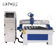 Woodworking Lathe Engraving Machine Single Head Fully Automatic Woodworking Machining Center CNC Intelligent Engraving Machine dl t06a 220v 50hz fully automatic multifunctional bread machine intelligent and face yogurt cake machine 450g 700g capacity 450w