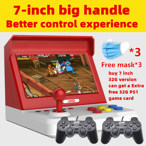 New 7.0/4.3 inch Quad-core Big rocker retro mini arcade console build in 9000 game arcade neogeo/cp1/cp2/gbc/gb/sens/nes/smd(China)