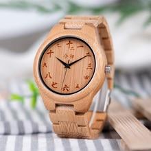 ブランド BOBO BIRD นาฬิกาผู้ชายญี่ปุ่นนาฬิกา Luxury ทำจากนาฬิกาข้อมือไม้ไผ่ OEM Drop Shipping