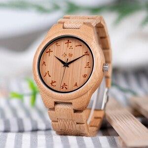 Image 1 - ブランド BOBO BIRD Watch Men Japan Movement Watches mens watches top brand luxury Made of Bamboo Wristwatch OEM Drop Shipping