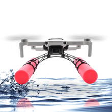 For DJI Mavic Mini Drone Extended Landing Gear Training Bracket Protector with Buoyancy Bar Floating Landing Skid Accessories