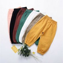 Autumn Spring Kids Baby Boy Girl Long Pants Cute Lovely Bottoms Vestido Infantil Loose Haren Pants Bebe Trousers Leggings 0-4T