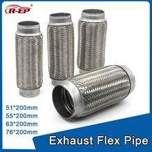 Bico de escape para carro, tubo de escape silencioso de aço inoxidável 51/55/63/76mm lh200mm, R-EP