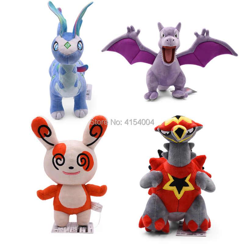 Boneco De Pelúcia Pokemon Gible Boneca de pelúcia macia brinquedo presente de 9 Polegadas