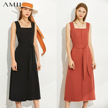 AMII Minimalism Spring Summer Solid Square Collar Slim Women Dress Causal Sleeve