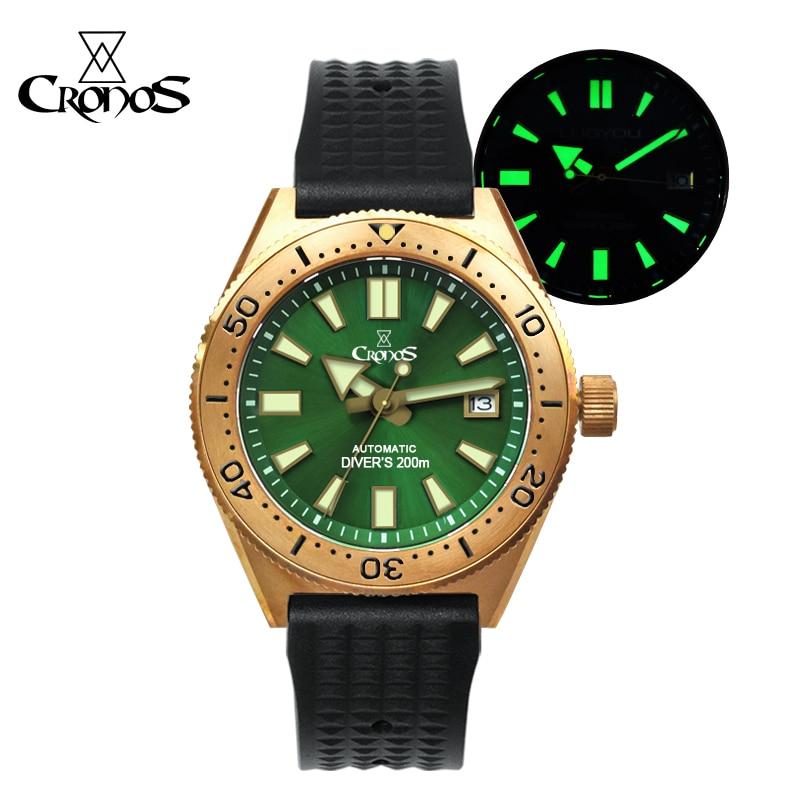 Lugyou Diver-Watch Bezel Mechanical Sapphire-Glass Cusn8-Rotate Bronze NH35 Automatic