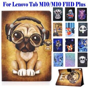For Lenovo Tab M10 M 10 FHD Plus Cover TB-X605F L TB-X505F/L/X Flip Case Skin PU Leather Funda Tablet Shell - discount item  50% OFF Tablet Accessories
