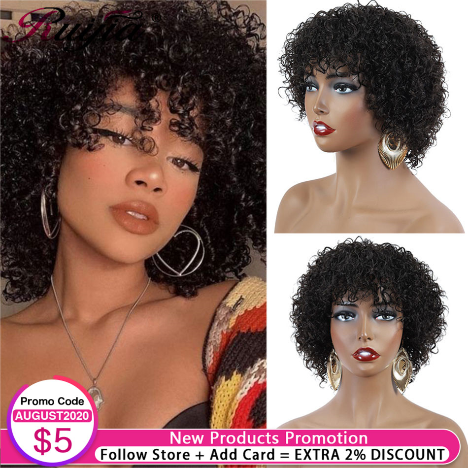 Short Curly Human Hair Wigs For Black Women Peruvian Remy Women Full Wigs With Bangs Whole Sale Natural Cheap Wigs