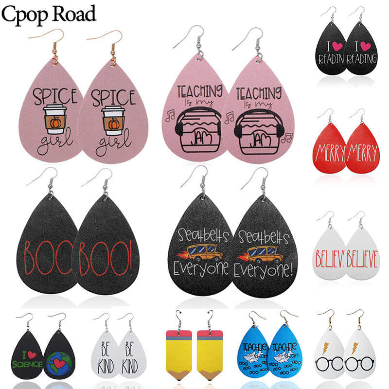 Cpop Baru DIY Lucu PU Kulit Anting-Anting Kacamata Printing Air Drop Anting-Anting Fashion Perhiasan Wanita Aksesoris Hadiah DROP Shipping