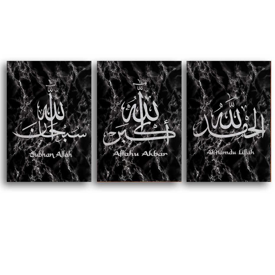イスラム壁アートキャンバス絵画の壁プリント写真大理石石書道アートプリントポスターリビングルームラマダンの装飾