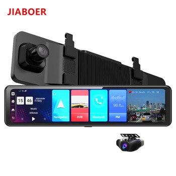 12 Inch 4G Android Rearview Mirror Car DVR HD 1080P GPS WIFI ADAS Dash Cam Dual Lens Recorder Auto Camera Registrar DVR skara 4g car dvr 4 camera adas android 10 center console mirror android dash cam gps wifi fhd 1080p rear lens video recorder