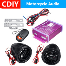 Motorcycle bluetooth Audio Waterproof Anti-theft Alarm System Speaker FM Radio MP3 Player Music Amplifier with Remote Control vodool motor bluetooth mp3 fm radio audio sound stereo speakers waterproof amplifier speaker music audio system anti theft alarm