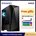 IPASON Intel Desktop-Gaming-PC Intel Core i5 9400F GTX1650/1050TI 240GB M.2 SSD 8GB DDR4 RAM neueste Generation Desktop Computer