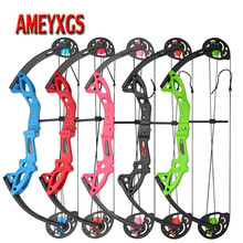 1set 15-29lbs Archery Compound Bow Set With Quiver Youth Bow And Arrow Shooting Practice Game Bow Set Outdoor Sports Accessories compound bow m110 compound bow kit youth bow for for shooting with arrow set