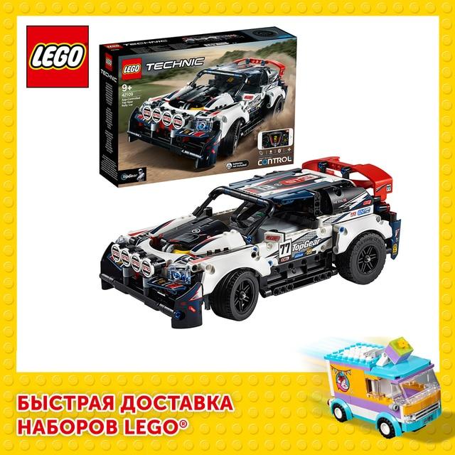 Конструктор LEGO Technic Гоночный автомобиль Top Gear на управлении 1