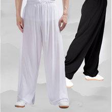 Китайские брюки yiwutang из хлопка для боевых искусств и Тай