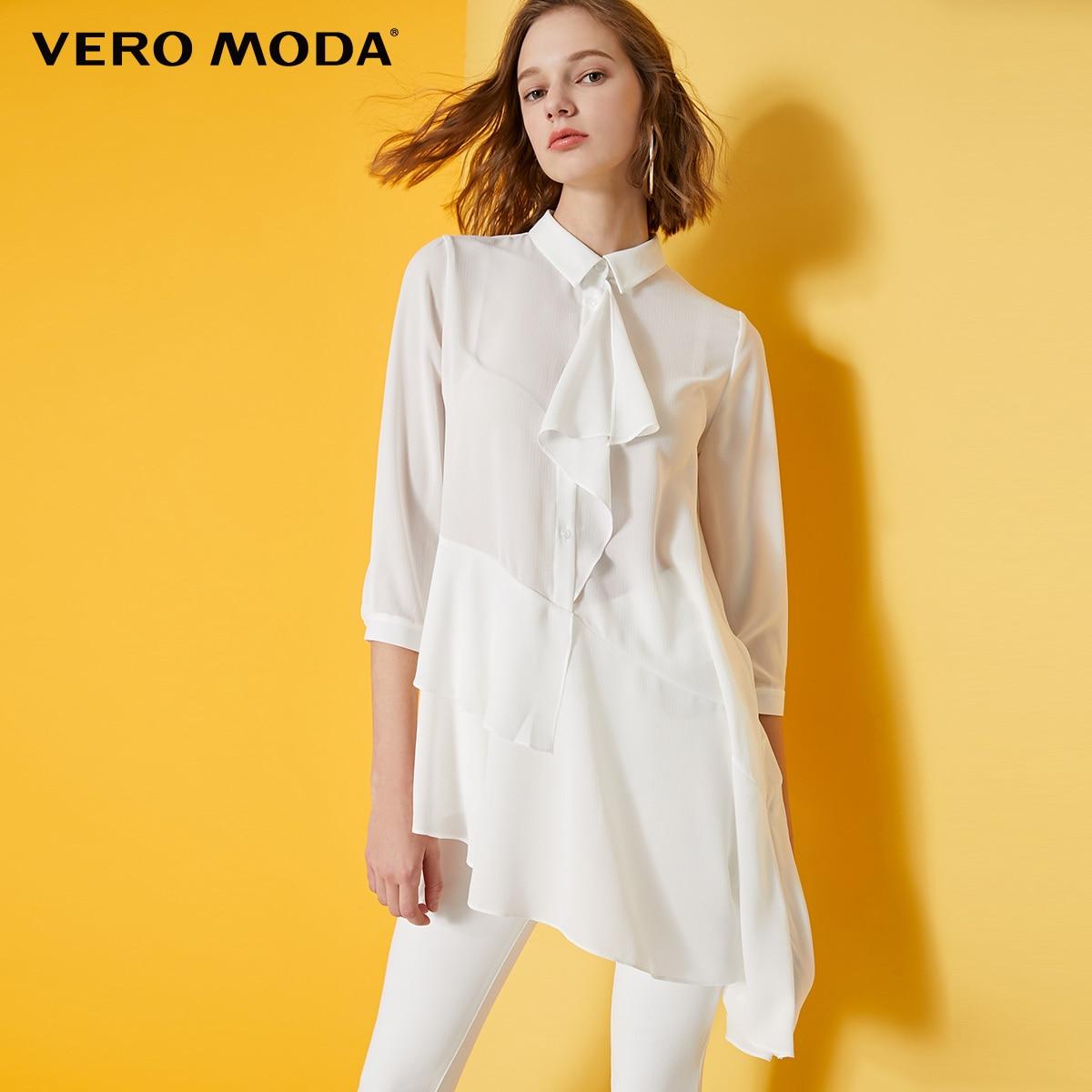 Vero Moda Women's Mid-length Ruffled Turn-down Collar Chiffon Tops Blouse | 319158524