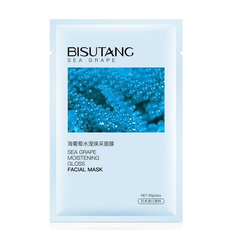 Sea Grape Facial Mask Facial Care Moisturizing Shrinking Pores Collagen Face Mas