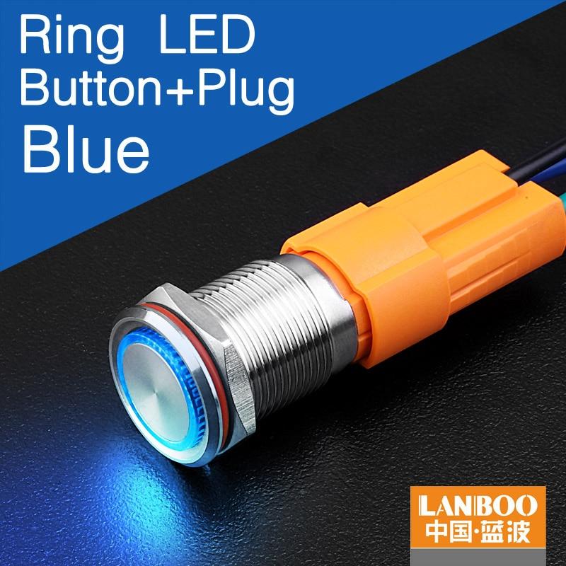 LANBOO производитель 16 мм 12V110V 24V 220V Светодиодный светильник с высоким током 10A мощный фиксатор мгновенный самоблокирующийся кнопочный переключатель - Цвет: B button plug