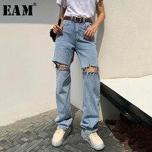 [EAM] Blue Long Holes Burr Big Size Wide Leg Jeans New High