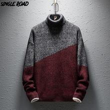 SingleRoad, водолазка, свитер для мужчин, новинка 2019, зимняя одежда, пуловер с высоким воротом, свитера, мужские, свободные, модные, теплые, цветные, Вязанные