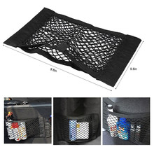 Auto Terug Kofferbak Seat Opbergtas Mesh Auto Organizer dubbeldeks Elastische String Net Magic Sticker Pocket Bag auto Accessoires(China)