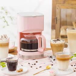 Household Coffee Maker American Drip Type Mini Coffee Maker Machine Heat Preservation Coffee Machine KFJ-A07V1