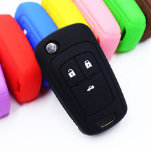 Car silicone key case suitable For Buick Lao Ying Lang Lacrosse GT XT new Regal GS new Excelle key sleeve accessories рычаг кпп professional plant gt xt gs
