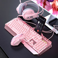 SAMTIAN Pink Keyboard Mouse Headset Gaming Combos USB Wired Keyboard Mice Set with LED Backlight for Gamer Computer PC Laptop