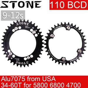 Каменное кольцо для Shimano 5800 6800 9000, круглая овальная цепь 34 36 38 40 42 44 46 48 58T 110bcd