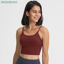SHINBENE ESSENTIAL Push Up Padded Gym Fitness Bras Crop Tops Women Plain Soft Nylon Yoga Workout Sports Bras with Removable Pads