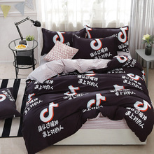 Black Bedding Set Nordic Duvet Cover 220x240 Queen King Single Size Star Leaf Bedclothes Bed Sheet Pillowcase Couple Quilt