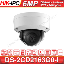Hikvision המקורי 6mp IP מצלמה DS 2CD2163G0 I מיני כיפת רשת המצלמה כרטיס SD חריץ תמיכה פנים זיהוי CCTV מצלמה